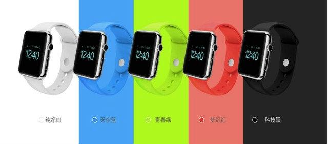 Smart Watch จีน-2